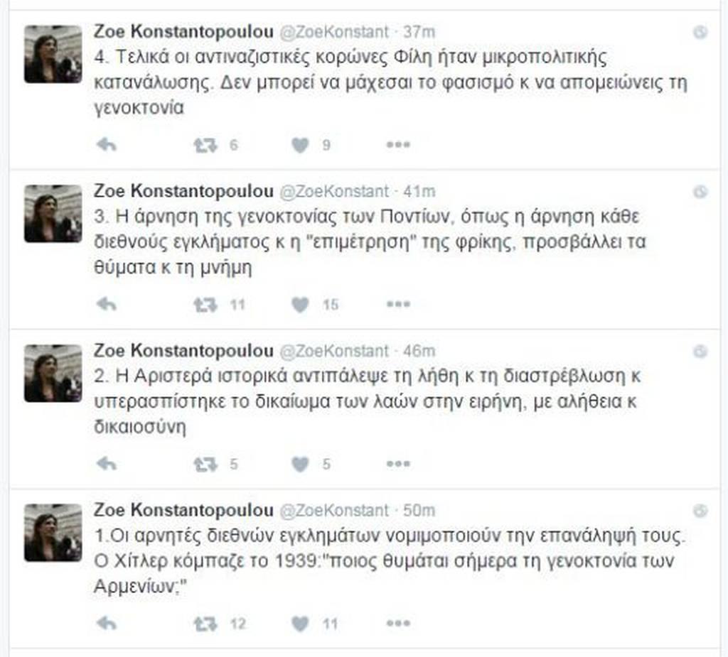 Θυμωμένη η Κωνσταντοπούλου με τον Φίλη!