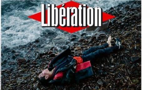 Liberation: Κάθε μέρα δύο νεκροί Αϊλάν στο Αιγαίο