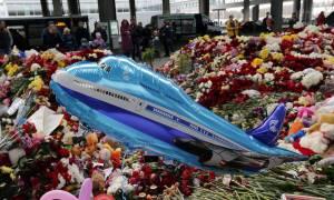 Φωτογραφίες – απόδειξη ότι το ρωσικό Airbus έπεσε λόγω βόμβας