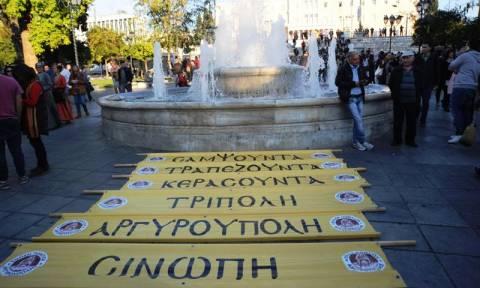 Συγκέντρωση διαμαρτυρίας Ποντίων για τις δηλώσεις Φίλη (photos)