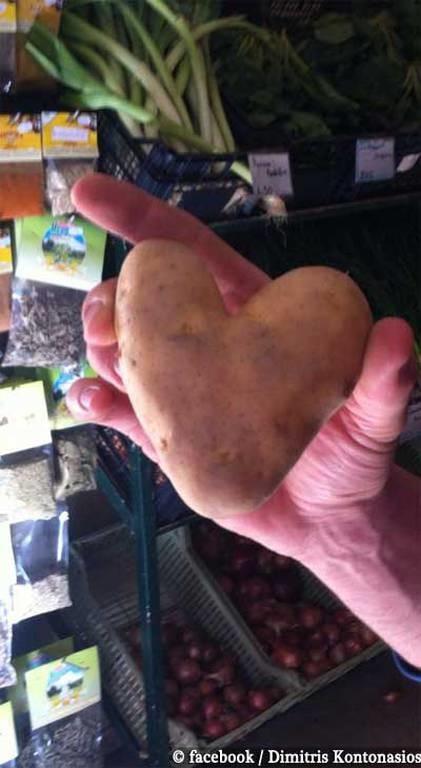 Πρέβεζα: Αυτό είναι το πιο «ερωτικό» μανάβικο (photo)