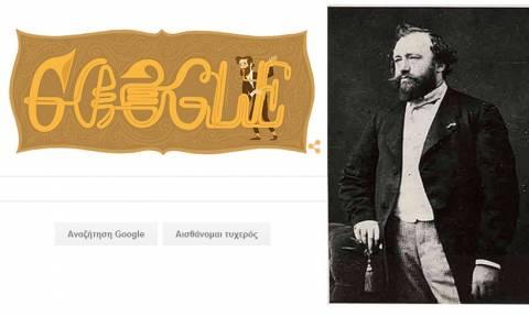 201η επέτειος από τη γέννηση του Αντόλφ Σαξ από την Google (pics)