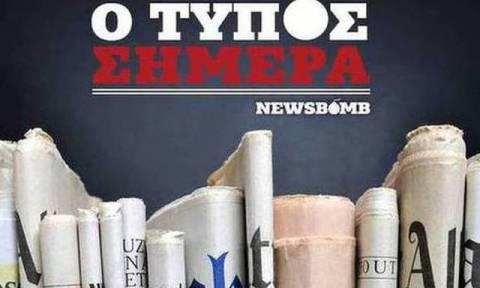 Εφημερίδες: Διαβάστε τα σημερινά (06/11/2015) πρωτοσέλιδα