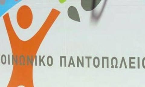 Δήμος Αθηναίων: Εως τις 13/11 οι αιτήσεις για το Κοινωνικό Παντοπωλείο