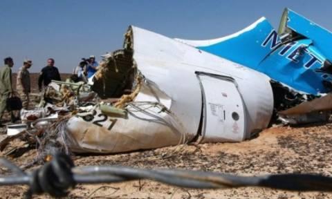 Συντριβή AirBus: «Το αεροσκάφος έπεσε εξαιτίας έκρηξης βόμβας»