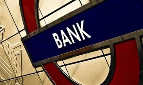 Πάνω από 5 εκατ. επιθέσεις σε online τραπεζικούς λογαριασμούς