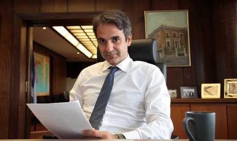 Κυρ. Μητσοτάκης για ΑΤΕ: Οφείλουμε μία συγγνώμη στο λαό