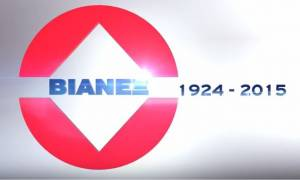 ΒΙΑΝΕΞ Α.Ε: 90 χρόνια ιστορίας σε ένα βίντεο