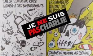 Σάλος με σκίτσα του Charlie Hebdo που σατιρίζουν τη συντριβή του Airbus στο Σινά