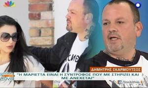 Σκαρμούτσος: Η ερωτική εξομολόγηση στη σύντροφό του on air