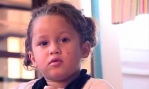 Ξέρετε ποιο είναι αυτό το κοριτσάκι; Βρέθηκε μόνο του σε πάρκο