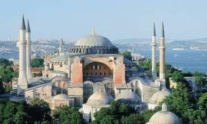 Απίστευτο: Τελέσθηκε μουσουλμανική τελετή μέσα στην Αγία Σοφία