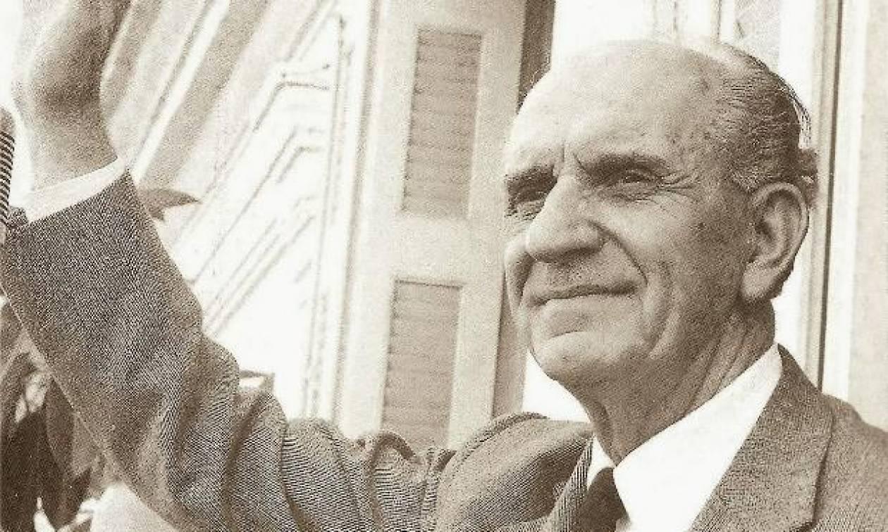 Αποτέλεσμα εικόνας για νοθεια εκλογες 1961