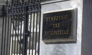 ΣτΕ: Παύση 6 μηνών με πλήρη στέρηση αποδοχών στη Γενική Πρόξενο στη Γενεύη