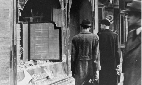 Σαν σήμερα, το 1938, η θλιβερή «Νύχτα των Κρυστάλλων»