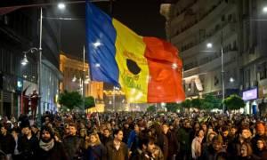 Ρουμανία: Συνεχίστηκαν για έκτη μέρα οι διαδηλώσεις στο κέντρο του Βουκουρεστίου