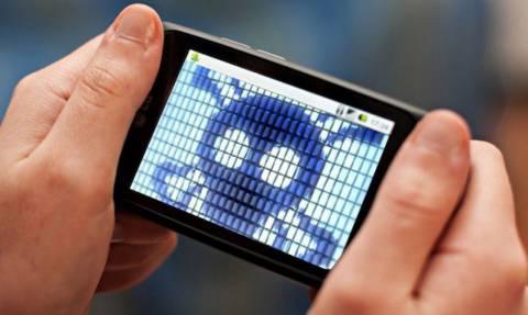 Προσοχή! Κακόβουλο λογισμικό «κατασκοπεύει» τα κινητά τηλέφωνα