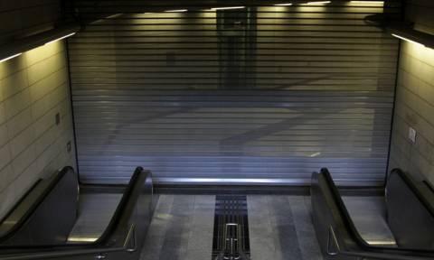 Χωρίς Μετρό την Πέμπτη (12/11) η Αθήνα