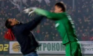 Έριξε μπουνιές σε οπαδό ο τερματοφύλακας της Σαχτάρ! (video)