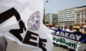 Πανελλαδική απεργία: Ποιοι απεργούν την Πέμπτη (12/11) - Πώς θα κινηθούν τα ΜΜΜ