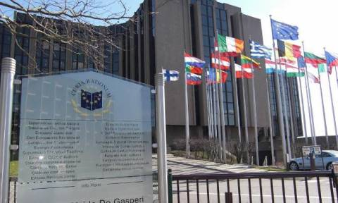 Συστάσεις στη σπάταλη Ευρωπαϊκή Ενωση από το Ελεγκτικό Συνέδριο