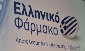 ΠΕΦ: Οι «θεσμοί» εξοντώνουν το φθηνό ελληνικό φάρμακο