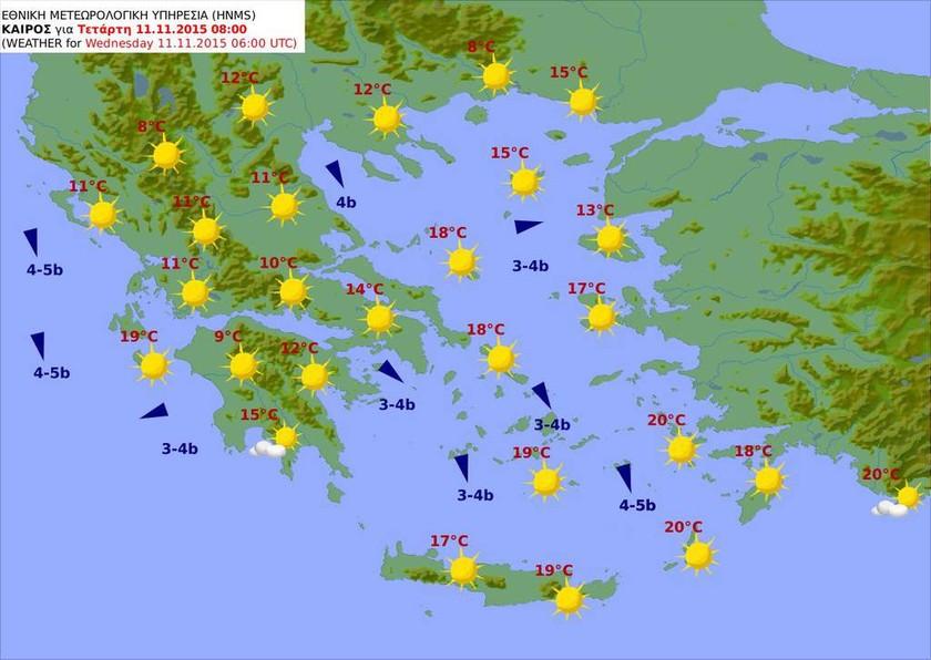 Με λιακάδα και «ανοιξιάτικες» θερμοκρασίες ο καιρός της Τετάρτης (pics)