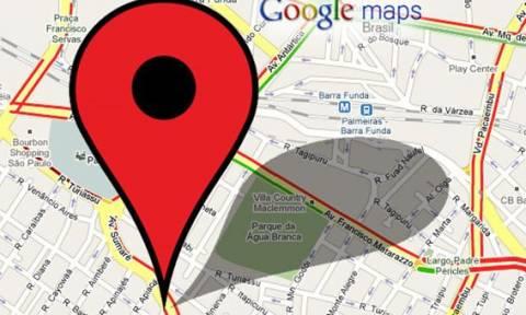 Το Google Maps διαθέσιμο και χωρίς σύνδεση στο διαδίκτυο