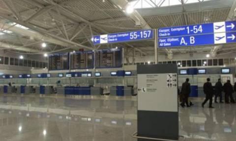 ΟΣΥΠΑ: Ακυρώσεις πτήσεων από την Aegean και την Οlympic λόγω απεργίας την Πέμπτη (12/11)
