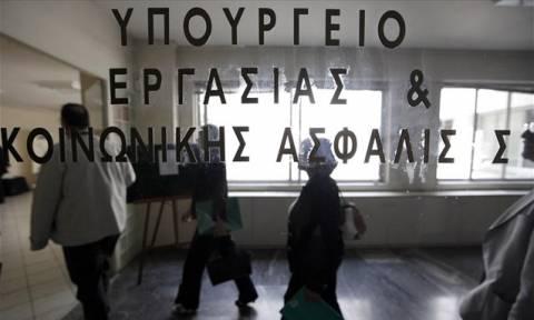 Υπ. Εργασίας: Ατελέσφορες οι τριμερείς για ΤΡΙΚΚΗ και Ελληνικές Ιχθυοκαλλιέργειες