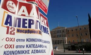 Απεργία: «Παραλύει» η χώρα λόγω της 24ωρης απεργίας