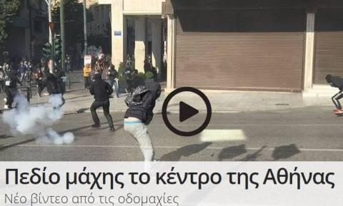 Δείτε συγκλονιστικά videos του cnn.gr από τα επεισόδια στην Αθήνα
