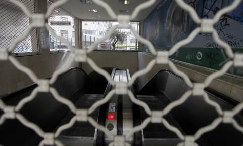 Απεργία την Κυριακή (15/11) σε Μετρό, Ηλεκτρικό και ΤΡΑΜ