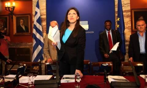Απίστευτο: Με εντολή Μαξίμου καταργήθηκε η Επιτροπή Αλήθειας για το Δημόσιο Χρέος (pics-vid)
