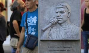 Τη Δευτέρα (16/11) η μετονομασία της «Παναγή Τσαλδάρη» σε «οδό Παύλου Φύσσα»