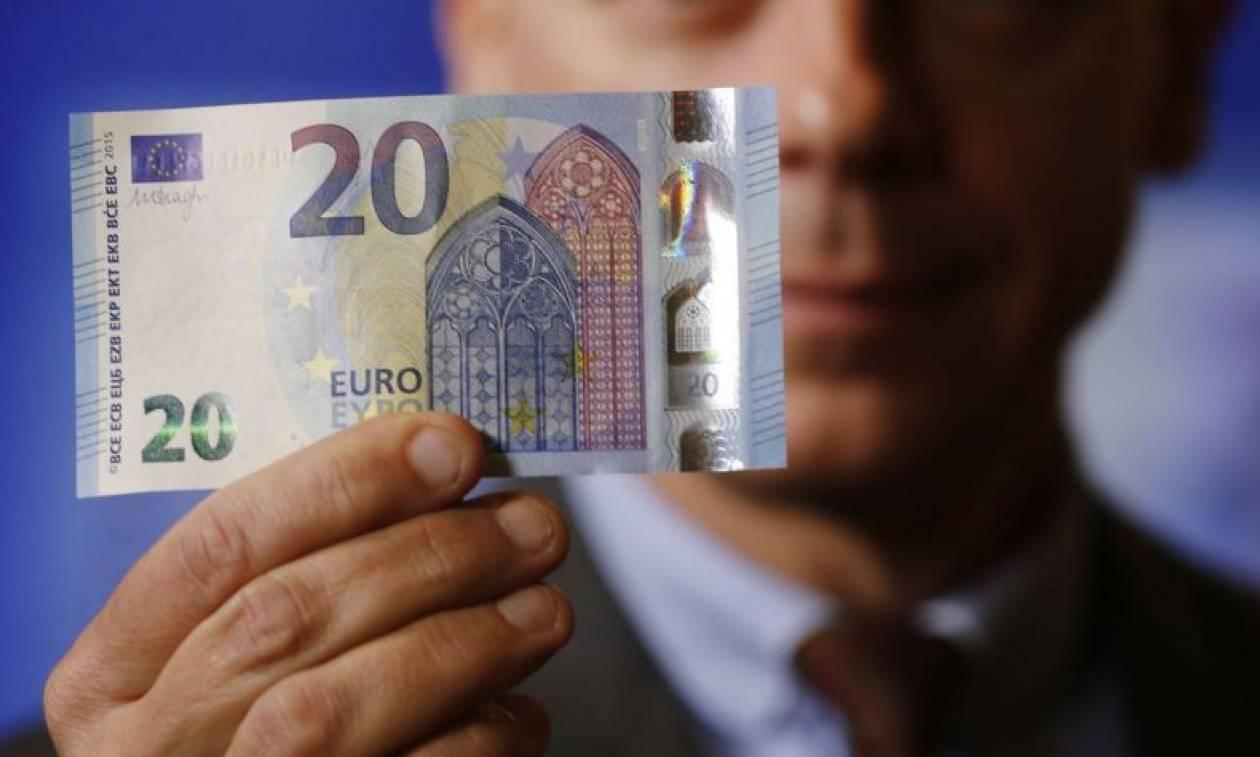 Διάφανο το νέο χαρτονόμισμα των 20 ευρώ!