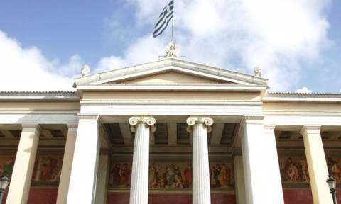 Έξι ελληνικά πανεπιστήμια ανάμεσα στα 750 καλύτερα στον κόσμο
