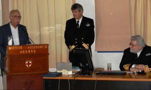 'Εναρξη Εκπαιδευτικού Προγράμματος Ναυτικού Νοσοκομείου Αθηνών 2015-16