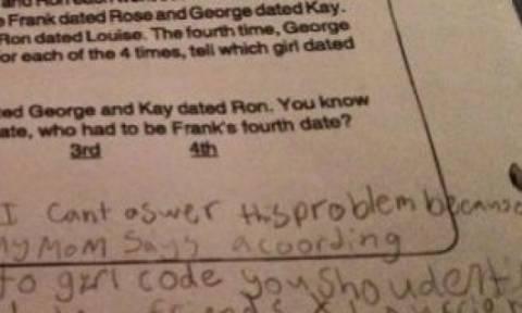 Διαβάστε την απίστευτη απάντηση που έδωσε μαθήτρια δημοτικού σε μαθηματικό πρόβλημα