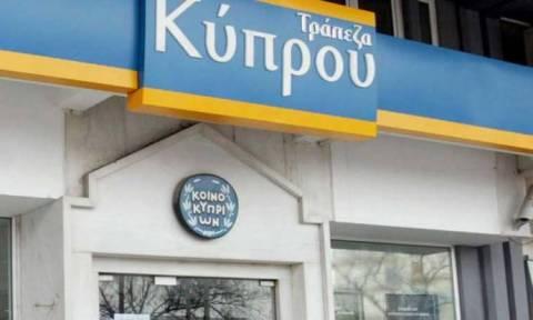 Τρ. Κύπρου: Δεν επηρεάζονται νοικοκυριά-ΜΜΕ από τον νόμο περί πώλησης δανείων