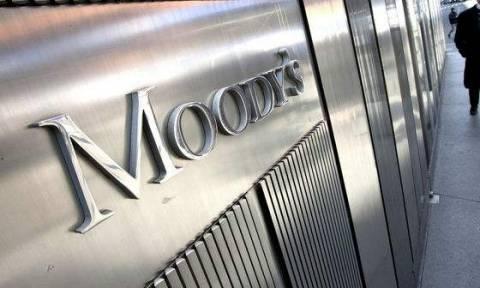 Ο Moody's αναβάθμισε την Κύπρο δύο βαθμίδες στο Β1