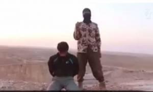 Επίθεση Γαλλία: Ανατριχιαστικό βίντεο του ISIS