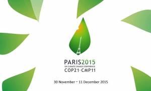 Επίθεση Γαλλία: Κανονικά η Σύνοδος για το Κλίμα στο Παρίσι - Θα συμμετάσχει ο Ομπάμα