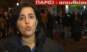 Ελληνίδα δημοσιογράφος περιέγραφε τη φρίκη του μακελειού και το παιδί της ήταν στο Stade de France