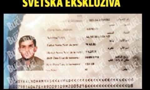 Επίθεση Παρίσι: Είναι αυτό το διαβατήριο του δεύτερου τρομοκράτη; (Photo)