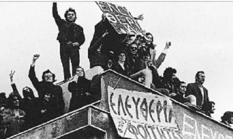 Πολυτεχνείο: Ανακοίνωση ΚΚΕ για τα 42 χρόνια από τον ηρωικό ξεσηκωμό στο Πολυτεχνείο το 1973