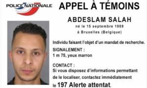 Επίθεση Παρίσι: Στη δημοσιότητα τα στοιχεία του όγδοου δράστη