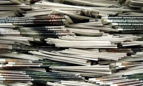 Athens Newspaper Headlines