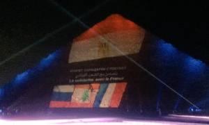 Αίγυπτος: Το Κάιρο τίμησε τα θύματα του Παρισιού, της Βηρυτού και του ρωσικού αεροσκάφους