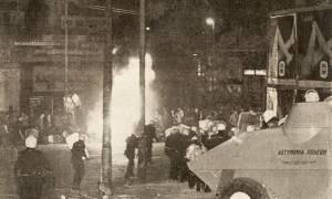 Σαν σήμερα το 1980 βάφονται με αίμα οι εκδηλώσεις του Πολυτεχνείου